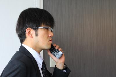 社会保険労務士、行政書士への相談予約